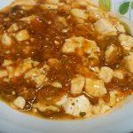 ホットクックで麻婆豆腐を作ってみた